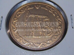 Tatarstan token coinage ( 1993 ) 10 Litres ( petrol )